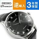 【逆輸入SEIKO】セイコー 海外モデル 自動巻き メンズ腕時計 ブラック レザーベルト SRP769K2