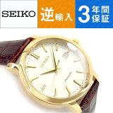 【逆輸入SEIKO】セイコー 海外モデル 自動巻き メンズ腕時計 ホワイトシルバーダイアル ブラウン レザーベルト SRPA28K1