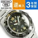 【逆輸入 SEIKO5 SPORTS】セイコー5スポーツ 自動巻き 手巻き付き機械式 メンズ 腕時計 ダークグレーダイアル シルバーステンレスベルト SRPB83K1【AYC】