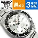 【逆輸入 SEIKO5 SPORTS】セイコー5スポーツ 自動巻き 手巻き付き機械式 メンズ 腕時計 シルバーダイアル シルバーステンレスベルト SRPB87K1【AYC】