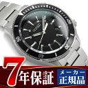 【SEIKO WIRED】セイコー ワイアード ニュースタンダードモデル NEW STANDARD MODEL クオーツ メンズ 腕時計 4時位置リューズ ブラック AGAJ401