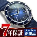 【SEIKO WIRED】セイコー ワイアード ニュースタンダードモデル NEW STANDARD MODEL クオーツ メンズ 腕時計 4時位置リューズ ネイビー AGAJ404