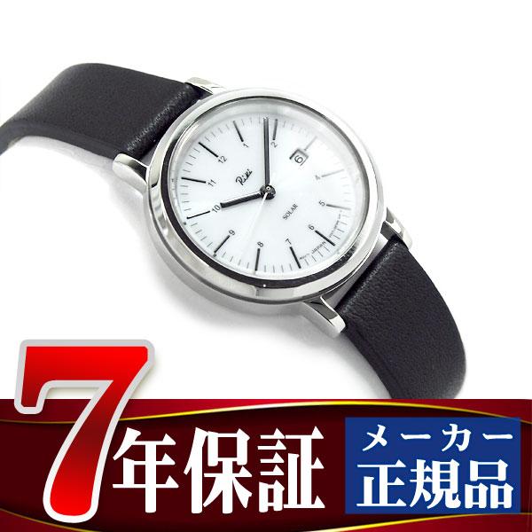 【SEIKO ALBA Riki Watanabe】セイコー アルバ リキ ワタナベ モダンソーラー ペアモデル レディース 腕時計 ホワイト AKQD028