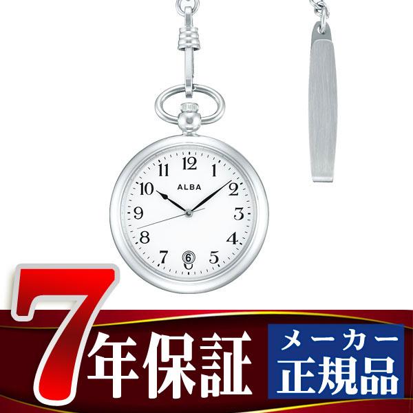 【SEIKO ALBA】セイコー アルバ ポケットウオッチ SEIKO ALBA POCKET WATCH 懐中時計 提げ時計 メンズ レディース AQGK447
