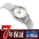 【agnes b.】アニエスベー ソーラー 腕時計 ペアモデル レディース マルチェロ FBSD944