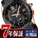 【SEIKO BRIGHTZ】セイコー ブライツ フライトエキスパート デュアルタイム 電波 ソーラー 電波時計 腕時計 2018年限定モデル メンズ ブラック ダイアル SAGA254