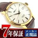 【SEIKO PRESAGE】セイコー プレザージュ メンズ 腕時計 メカニカル 自動巻き 機械式 腕時計 メンズ ベーシックライン シャンパンゴールド SARY076