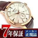 【SEIKO PRESAGE】セイコー プレザージュ メンズ 腕時計 メカニカル 自動巻き 機械式 腕時計 メンズ ベーシックライン ウォームグレー SARY082