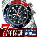 【SEIKO PROSPEX】セイコー プロスペックス ダイバースキューバ PADI コラボレーション 限定モデル パディ ソーラー クロノグラフ 腕時計 メンズ SBDL051【あす楽】