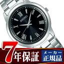 【SEIKO SELECTION】セイコー セレクション ソーラー メンズ 腕時計 ペアモデル SBPL011