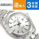 【逆輸入SEIKO KINETIC】セイコー 海外モデル キネティック メンズ腕時計 ホワイトシルバーダイアル ステンレスベルト SKA693P1