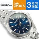 【逆輸入SEIKO KINETIC】セイコー 海外モデル キネティック メンズ腕時計 ブルーダイアル ステンレスベルト SKA695P1