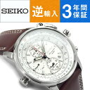 【逆輸入 SEIKO】セイコー クロノグラフ クォーツ メンズ 腕時計 ホワイトダイアル ブラウンレザーベルト SNAB71P1【あす楽】