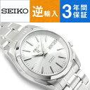 【日本製 逆輸入SEIKO5】セイコー SEIKO セイコー5 SEIKO 5 自動巻き 腕時計 SNKL41J1【あす楽】