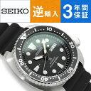 【日本製 逆輸入SEIKO PROSPEX】セイコー プロスペックス 自動巻き 手巻き付き機械式 メンズ 腕時計 ダイバーズ ブラック ウレタンベルト SRP777J1