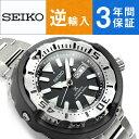 【日本製 逆輸入 SEIKO PROSPEX】セイコー プロスペックス 自動巻き 手巻き付き機械式 メンズ 腕時計 ツナ缶 ブラックモンスター ダイバーズ ステンレスベルト SRPA79J1