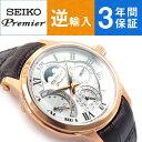 【逆輸入SEIKO Premier】セイコー プルミエ キネティックダイレクトドライブ メンズ腕時計 ローズゴールド ホワイトシルバーダイアル ブラウンカーフレザーベルト SRX008P1【あす楽】