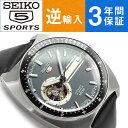 【逆輸入 SEIKO5 SPORTS】日本製 自動巻き 手巻き付き機械式 メンズ 腕時計 グレー×シルバーダイアル ブラック レザーベルト SSA335J1【AYC】