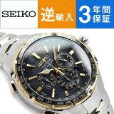 【逆輸入SEIKO】セイコー コーチュラ ソーラー電波 クロノグラフ メンズ 腕時計 ブラック×ゴールドダイアル シルバー×ゴールド ステンレスベルト SSG010P1