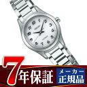 【SEIKO DOLCE&EXCELINE】 セイコー ドル...