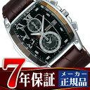 7年保証 SEIKO WIRED セイコー ワイアード メンズ腕時計 REFLECTION リフレクション クロノグラフ AGAV039