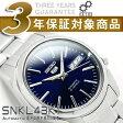 【逆輸入SEIKO5】セイコー5 メンズ 自動巻き 腕時計 ブルーダイアル シルバーコンビステンレスベルト SNKL43K1