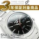逆輸入SEIKO5 セイコー5 メンズ自動巻き腕時計 SNKL45K1