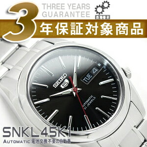 Seiko 5 mens automatic watch black dial stainless steel シルバーコンビ belt SNKL45K1