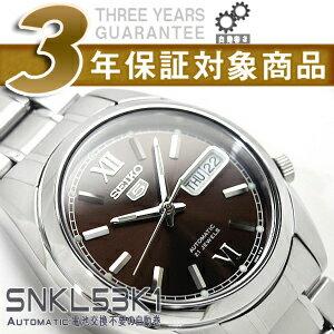 SEIKO 5 men's self-winding watch watch Dai Brown Al silver combination stainless steel belt SNKL53K1