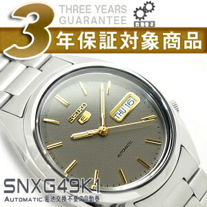 Seiko 5 men's automatic self-winding watch grey / Gold Dial-silver stainless steel belt SNXG49K