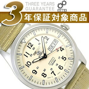 Seiko 5 men's automatic self-winding watch Matt silver case desert beige mesh belt SNZG07J1