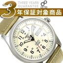 【逆輸入SEIKO5】セイコー5 メンズ自動巻き腕時計 マットシルバーケース ベージュダイアル ベージュメッシュベルト SNZG07K1 【AYC】