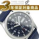 【逆輸入SEIKO5】セイコー5 メンズ自動巻き腕時計 マットシルバーケース ネイビーダイアル ネイビーメッシュベルト SNZG11K1