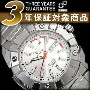 Seiko 5 mens Automatic Watch Silver x red dial-silver stainless steel belt SNZG19J1