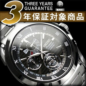 セイコープルミエ perpetual calendar / chronograph mens watch black dial stainless steel belt SPC051P1