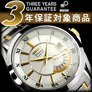セイコープルミエ キネティックレトログ LAAD Watch Silver Dial stainless steel ゴールドコンビ belt SRN004P1