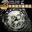 【日本製逆輸入SEIKO5】セイコー5 手巻き&自動巻き式 メンズ腕時計 グレーカモフラージュ ブラックステンレスベルト SRP225J1【あす楽】