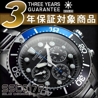 Seiko chronograph mens watch divers solar black dial silver stainless steel belt SSC017P1