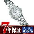 【SEIKO EXCELINE】セイコー エクセリーヌ レディース 腕時計 ソーラー シルバー SWCQ047【正規品】【送料無料】