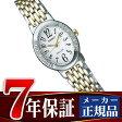 【SEIKO EXCELINE】セイコー エクセリーヌ レディース 腕時計 ソーラー ホワイト ゴールド SWCQ051【正規品】【送料無料】