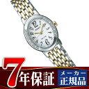 【SEIKO EXCELINE】セイコー エクセリーヌ レディース 腕時計 ソーラー ホワイト ゴールド SWCQ051