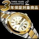 【日本製逆輸入SEIKO5】セイコー5 レディース自動巻き腕時計 ゴールドコンビネーション ホワイト
