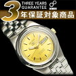 【日本製逆輸入SEIKO5】セイコー5 レディース自動巻き腕時計 ゴールドダイアル ステンレスベルト SYMG53J1