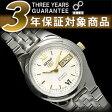 【日本製逆輸入SEIKO5】セイコー5 レディース自動巻き腕時計 ホワイトダイアル ゴールドインデックス ステンレスベルト SYMG73J1 【AYC】