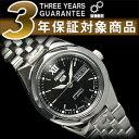 【日本製逆輸入SEIKO5】セイコー5 レディース自動巻き腕時計 ブラックダイアル ステンレスベルト SYMG79J1