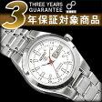 【日本製逆輸入SEIKO5】セイコー5 レディース自動巻き腕時計 ホワイトダイアル ステンレスベルト SYMH25J1 【AYC】