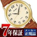 7年保証 SEIKO ALBA セイコー アルバ スタンダード ペアウオッチ メンズ腕時計 AIGN002