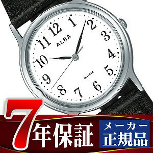 Seiko Alba standard Palmach men's watch White x black AIGN007