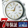 【SEIKO】セイコー ドルチェ&エクセリーヌ メンズ 腕時計 電波 ソーラー ホワイト ゴールド SADZ099 【正規品】