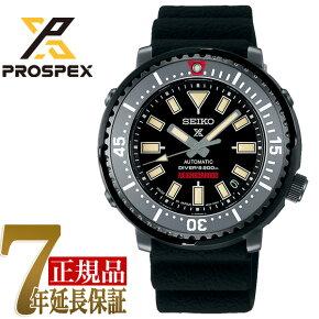 セイコー SEIKO プロスペックス DIVER SCUBA Street Series -Mechanical- Neighborhood Limited Edition 15 腕時計 ブラック SBDY077
